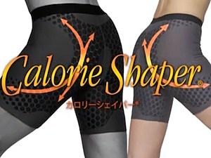 Calorie Shaper Underwear