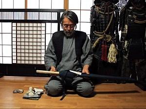 Korehira Watanabe, Japanese Sword Maker