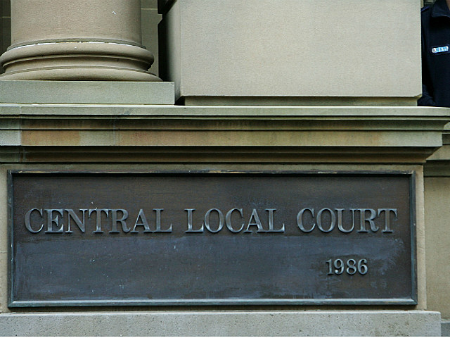 Central Court building in Sydney, Australia