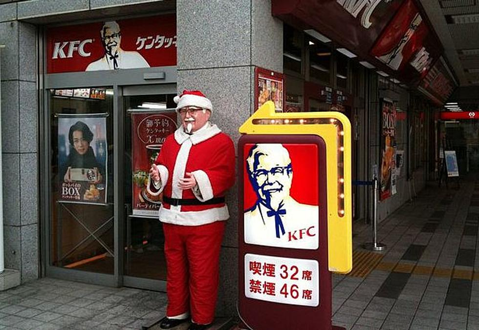People in Japan Pre-Order KFC so They Can Eat it on Christmas